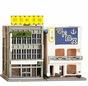 Tomytec N Scale Building 088-2 Office Building And Lounge B 1/150 F/s W/tracking