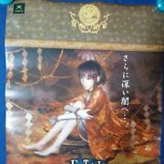 Rare Fatal Frame Zero Special Edition Promotional Poster Xbox From Japan Used