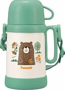 Stainless Bottle Cup Type 0.5l Forest Green Ask-r50 Gf 0.5l