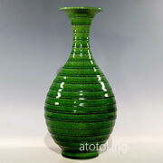 Chinese Antiques Song Dynasty Porcelain Dingyao Green Glaze Yuhu Spring Bottle