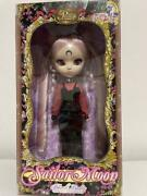 Limited Time Pullip Sailor Moon Edition Black Lady Luna P-ball With