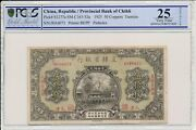 Provincial Bank Of Chihli China 50 Coppers 1925 Tientsin Pcgs 25details