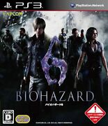 Ps3 Resident Evil 6 Biohazard Free Shipping With Tracking Number New From Japan