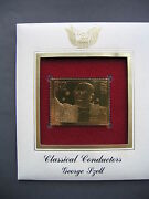 1997 Classical Composers
