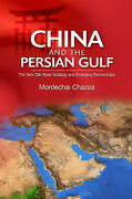 China And The Persian Gulf The New Silk Road Strategy And Emerging Partnerships