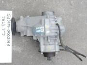 Toyota Pixis 2012 Front Rigid Differential Assembly [used] [pa56278524]