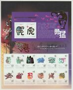 Stamps Christmas Island Australia 2010 Lunar New Year Of Tiger Sheetlet Signed