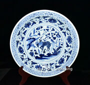 16 Chinese Antiques Yuan Dynasty Porcelain Blue And White Unicorn Pattern Plate