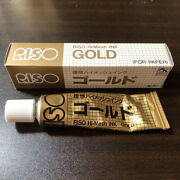 Riso Print Gocco Hi Mesh Hm Ink For Paper / Used Gold 40cc