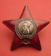 Soviet Order Of The Red Star Duplicate Official Issue 1466914 Rare Ussr Medal
