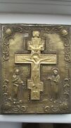 Icona Russaantique Russian Orthodox Iconcrusifixionfrom 19c.