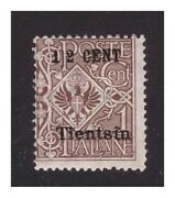 China Tientsin 1918 - 1/2 Cent Su 1 Cent. New Small Bar Vertical
