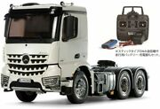 Tamiya 1/14 No.51 Mercedes-benz Actros 3363 X 4 Classic Space Full Operation Set