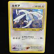 Pokemon Card Lugia 249 Japanese Hp100 Ex Lv.55 Free Shipping With Tracking