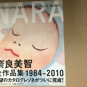 Yoshitomo Nara The Complete Works 1984-2010 First Edition Historical Art Limited