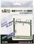Kato 23-063 Double Wide Catenary Set Frame Rahmen Type N Scale F/s W/tracking
