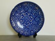 18th Century - Large Middle East Persian Blue Glazed Pottery Wall Charger