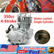 4-stroke 350cc Engine Single Cylinder Water-cooled Motor For 3 Wheel Motorcycle