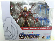 S.h.figuarts Iron Man Mark5 Avengers / Endgame Action Figure Shipping From Japan