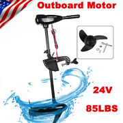 1.6hp Electric Brush Outboard Motor 85lbs Fishing Boat Engine 1152w W/propeller
