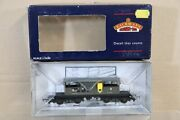 Bachmann 37-826a Br Olive Green Sandt Dept Queen Mary Brake Van Wagon 56299 Px