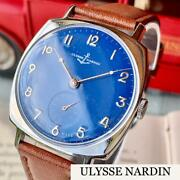 Ulysse Nardin Watch Overhauled 1940s Round Square Case Antique Shipping From Jpn