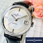 Ulysse Nardin Switzerland Menand039s Wristwatch Antique 1940and039s Overhauled Ship Frm Jp