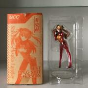 Ucc Eva Campaign Made By Hisaya Test Plug Suit Asuka Special Figures