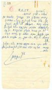 David Ben-gurion Israel - Autograph Letter Signed 11/09/1954 With Co-signers