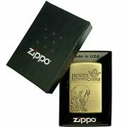 Zippo Howls Moving Castle Studio Ghibli Brass Antique Style Japan Movie Limited
