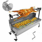 Large Stainless Steel Bbq Grill Barbecue Charcoal Spit Stove Shish Kabob Garden