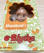 Neo Blythe Cwc Limited Ed Manu Hairy Collaboration Doll Manuhairy Pa