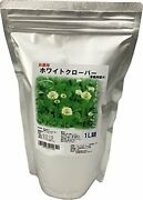 White Clover Value Pack Seed 1l Packed Free Shipping With Tracking New Japan