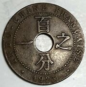 C7787 French Indo China  Coin  One Cent 1923