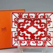 Hermes Ashtray Guadalquivir Porcelain Cigar Tray Plate Authentic With Box S7g2