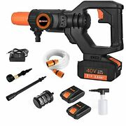 Benesun Cordless Pressure Washer 2 X 40v Batteries Max 870 Psi Power Washer Wit