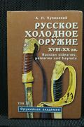 Imperial Russian Soviet Sidearms Swords Polearms And Bayo Book Pt 2