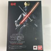 Famous General Movie Realization Samurai General Darth Vader Death Star Tooth