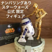 Difficult To Obtain Limited Quantity Star Wars C3po Amp R2d2 Figure