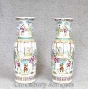 Pair Chinese Vases Qian Long Porcelain Tall Urns Pottery Ceramic