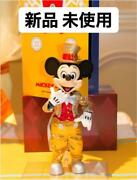 Tdr 30th Anniversary Mickey Action Figures Medicom Toy