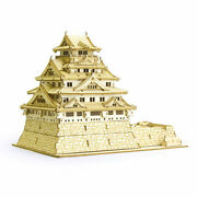 3d Wood Puzzle Osaka Castle 233 Pieces From Japan Fedex Shipping