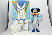 Limited Ed Disney Mickey Mouse Action Figures Sea 15th Anniversary Medicom Toy