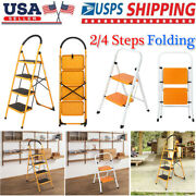 2/4 Steps Ladder Folding Anti-slip Safety Tread Industrial Home Use 300lbs Load