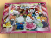 Hello Kitty Ball Jigsaw Puzzle 1000 Pieces