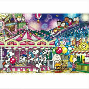 Jigsaw Puzzle Snoopy Peanuts Carnival Carnival 1000 Pieces