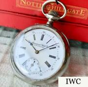 1900s International Oh Finished Silver Antique Manual Pocket Watch039/kn