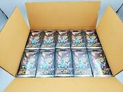 Pokemon Card Game Sword And Shield High Class Pack Shiny Star V Unopened Carton