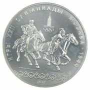 1978 Russia/ussr Large Silver 1 Oz 10 Roubles Moscow Olympics Nomad Horseback Bu
