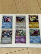 Pokemon Cards Legendary Pokemon Gift Campaign Course Legends Of Different Colors